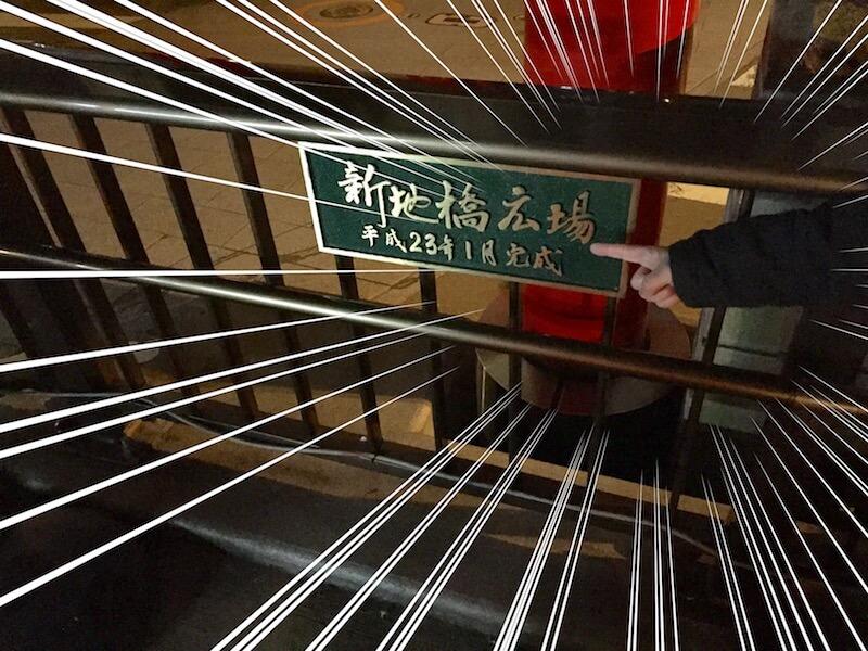 中華街の「賑わい」ランタンフェスティバル