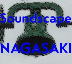 長崎音風景 – 長崎でしか聴けない「いい音」セレクション3選