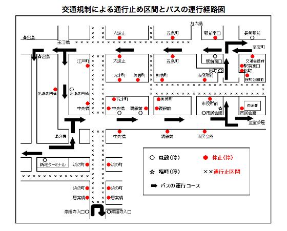 長崎市中心部交通規制見取図