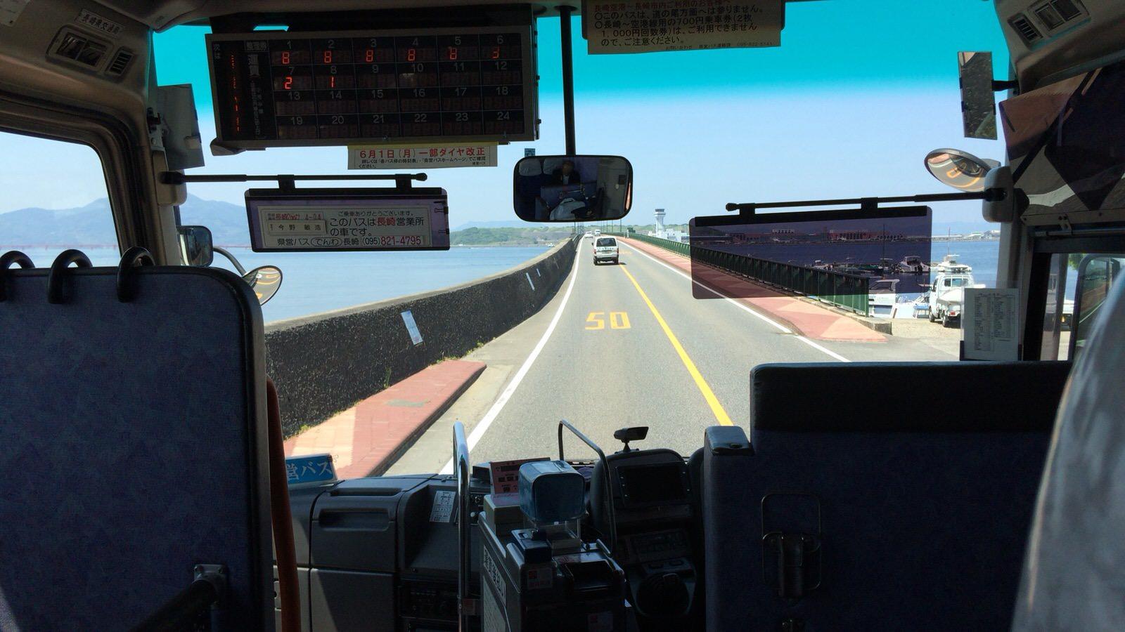 長崎駅から高速バスで長崎空港(大村)に行く方法。