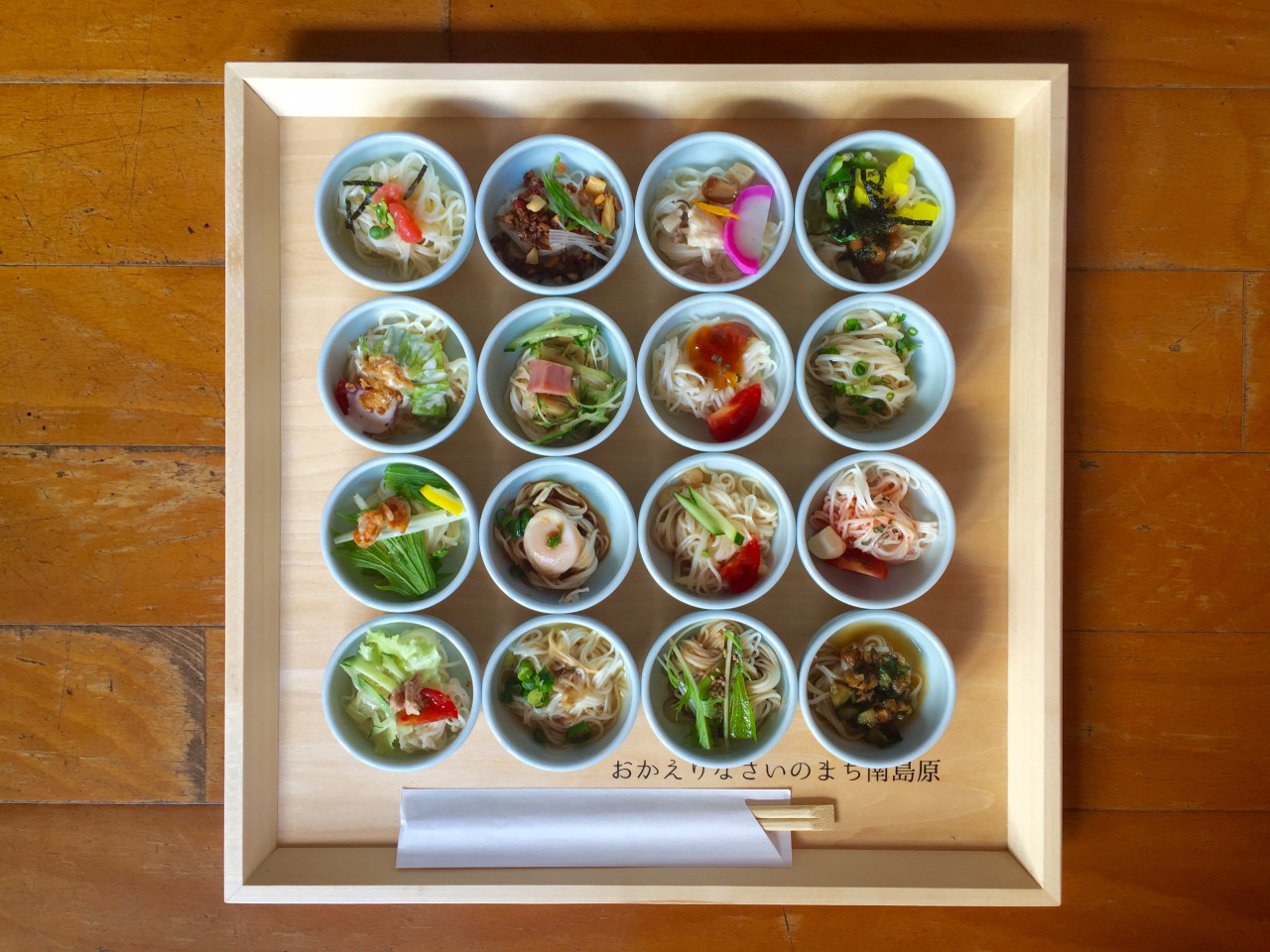 南島原食堂の創作そうめん、俺流食べ方&俺的ランキングTOP3