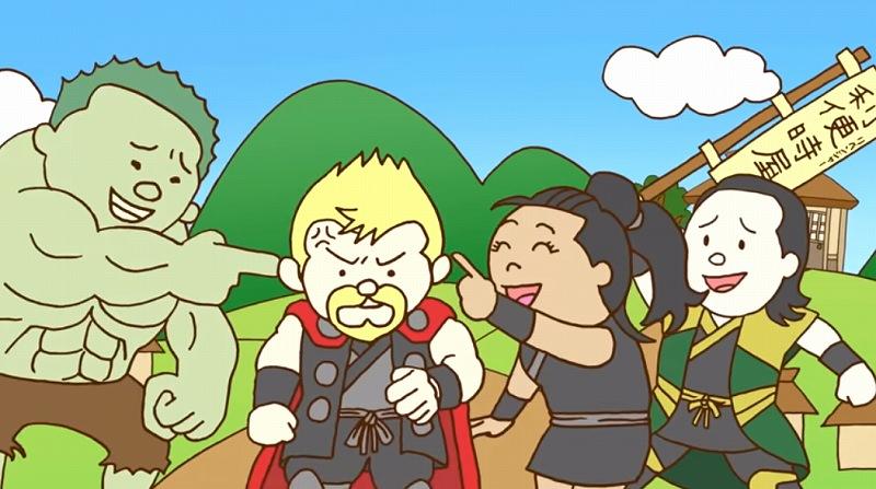 【ディズニー公認!】マイティ・ソー日本昔話風アニメのイラストは長崎の有名マジシャンが作成!?
