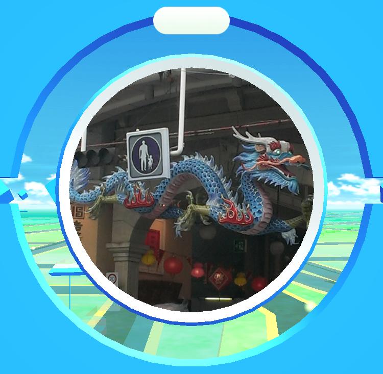 【期間限定!】ポケモンGOで有名になった龍がランタンフェスティバル直前に登場!!