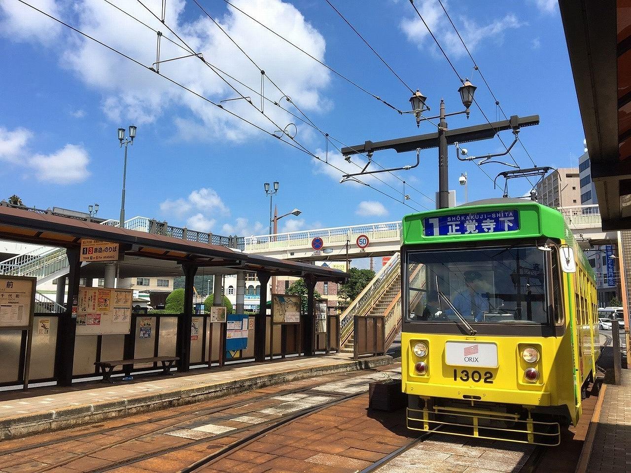 路面電車で観光するなら一日乗車券を購入があるとお得!長崎駅・中心部にある販売所まとめ