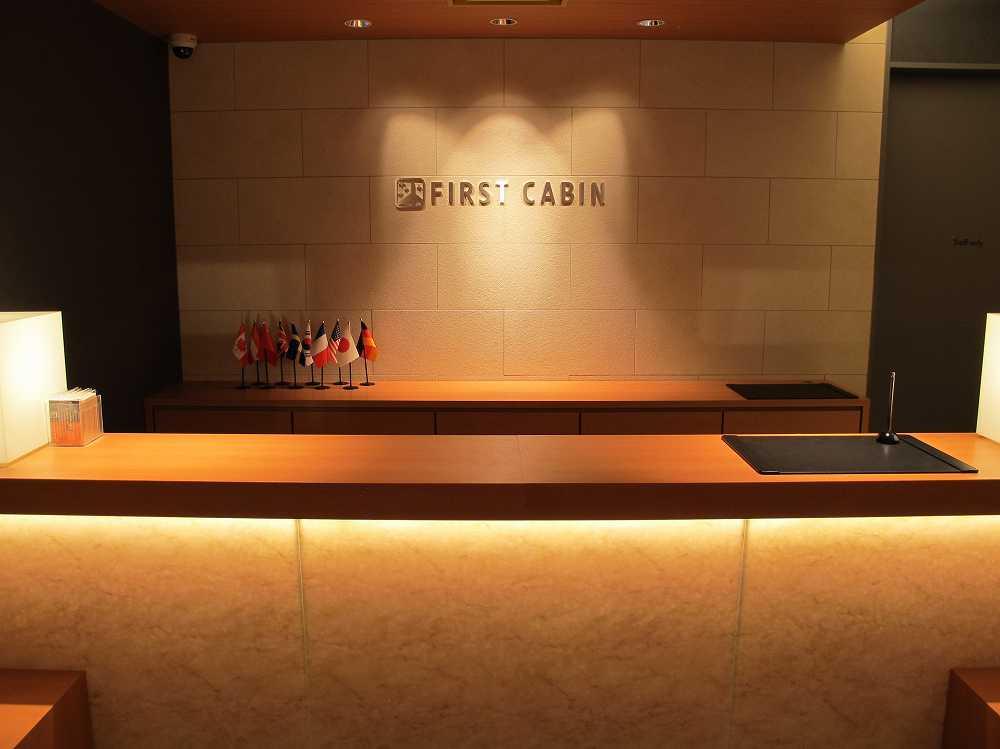 長崎に新しいホテル【ファーストキャビン長崎】がオープンしました!