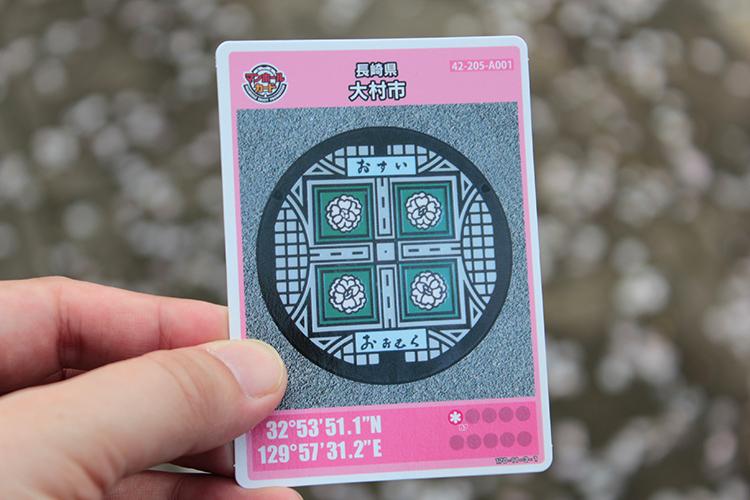 県内唯一!「さくら名所100選」大村公園の楽しみ方