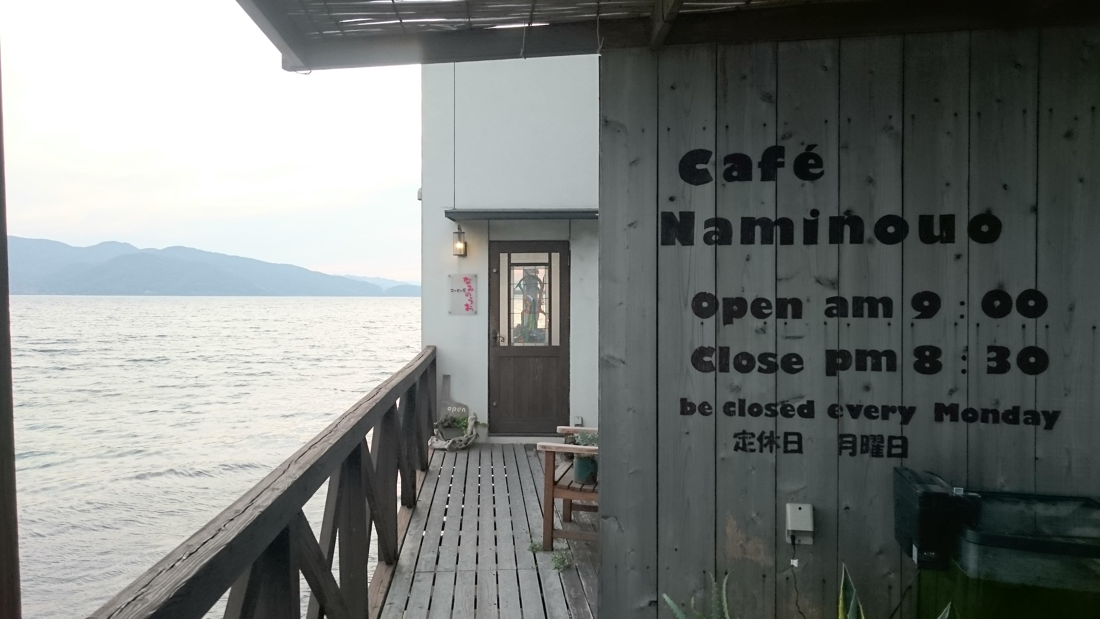 大村の絶景cafe なみのうお こだわりのコーヒーと美しい景色に癒される。