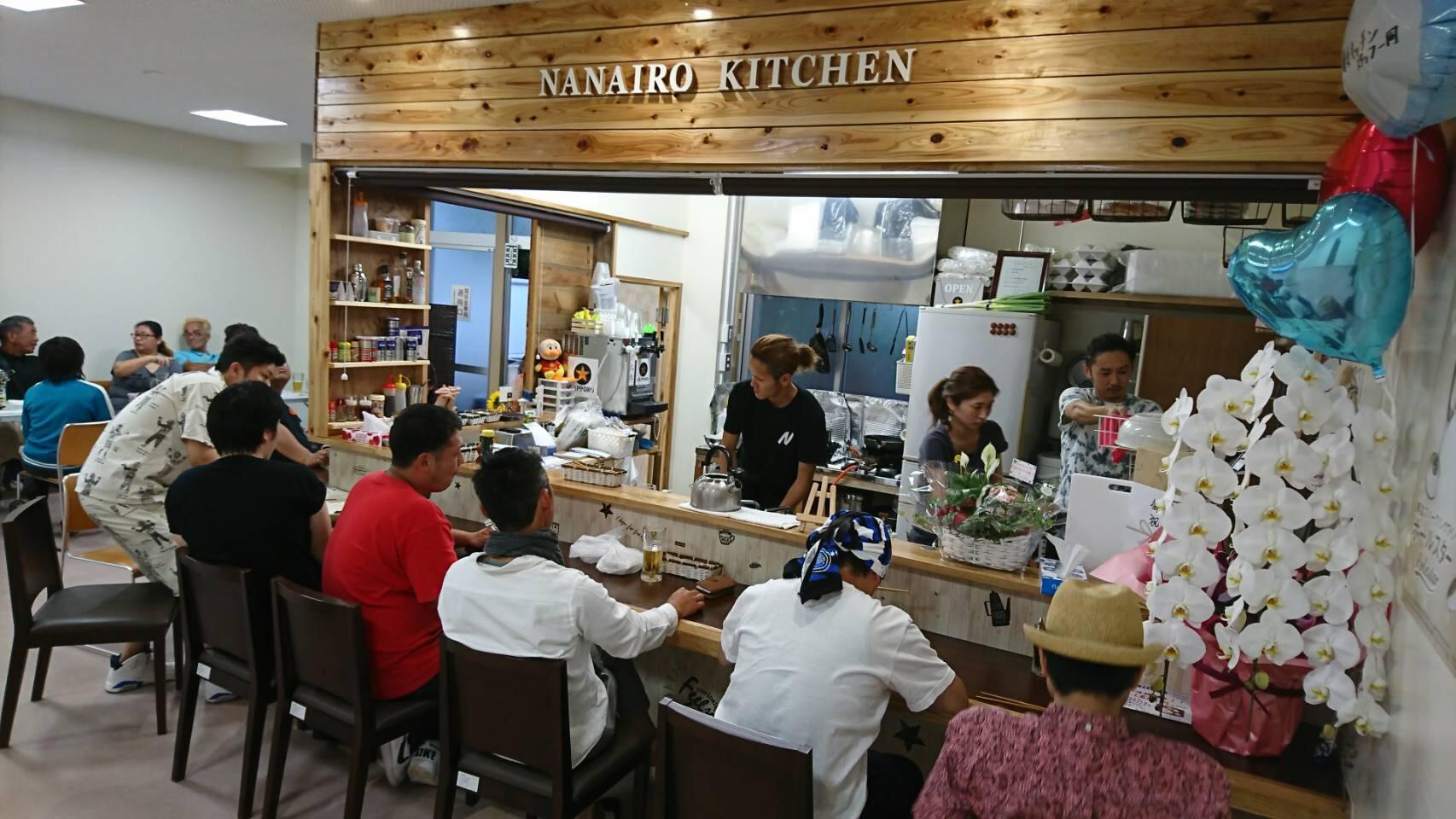 【6/11(日)新規オープン!】高島港ターミナルに出来たオシャレな食堂に行ってみた
