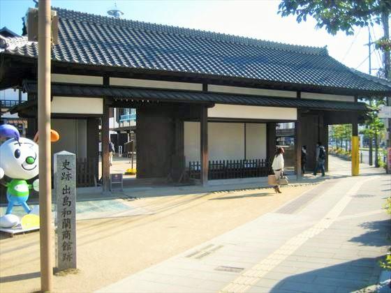 【長崎市】国指定史跡「出島和蘭商館跡」を散策しよう!