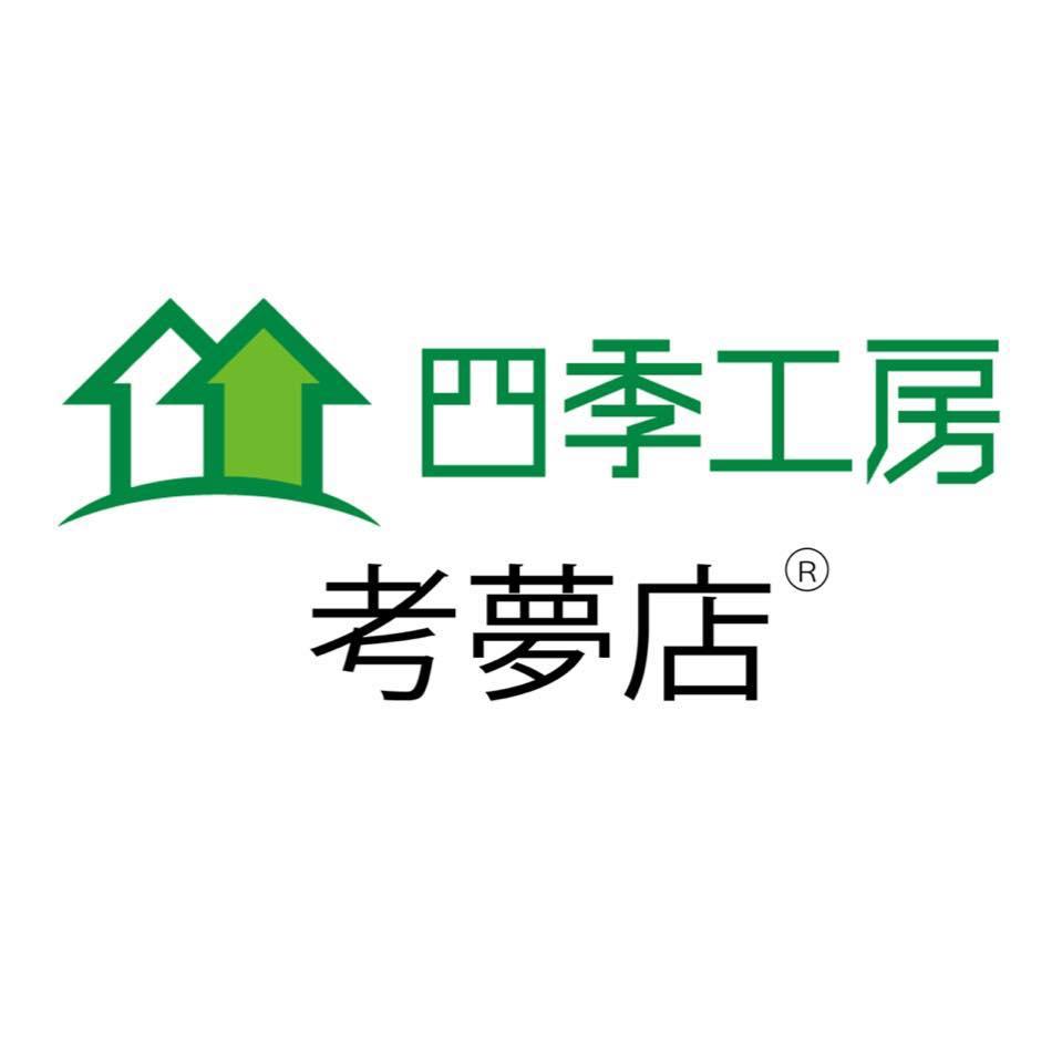 長崎でオーダーメイドの注文住宅!四季工房の家づくり4つの魅力