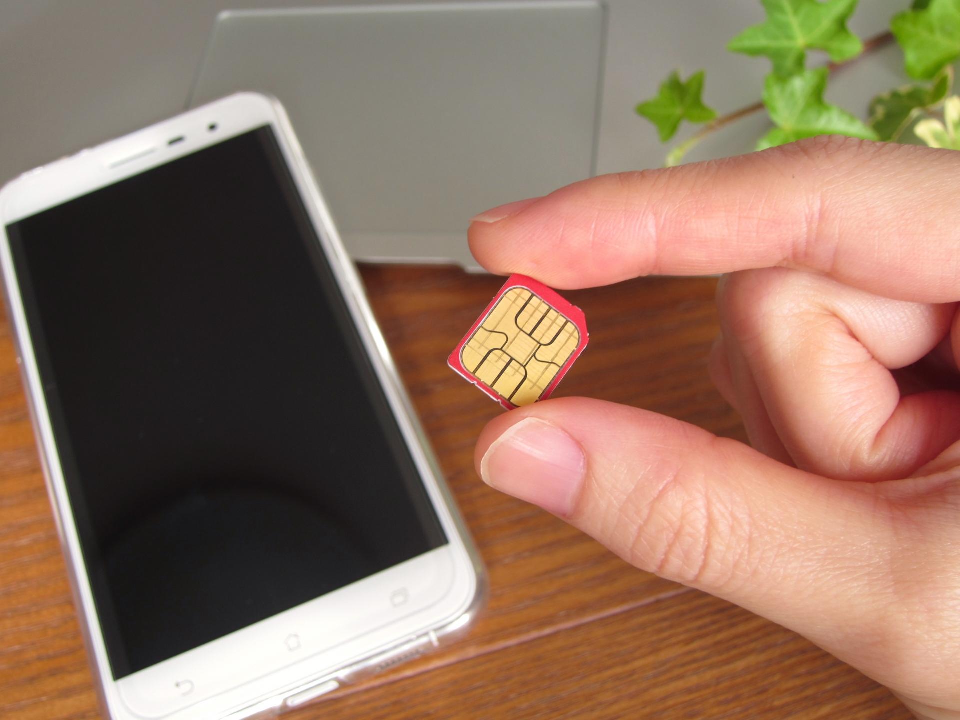 長崎県で格安SIMを申し込むならどれがいい?おすすめ格安SIM11選!【ながさーちPR】