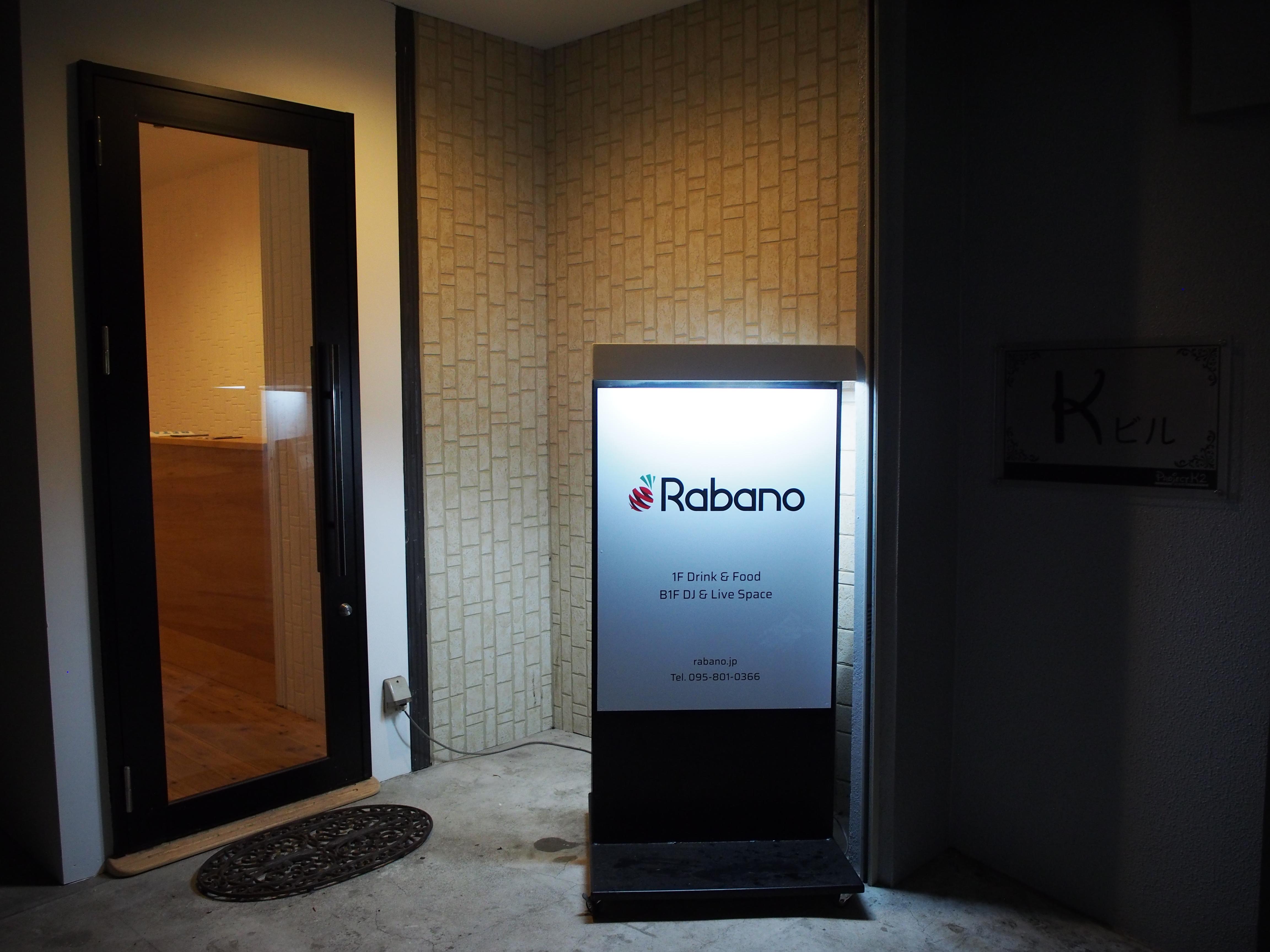 住吉でも有名なクラブ Rabano(ラバノ)が丸山公園前に移転オープン♪