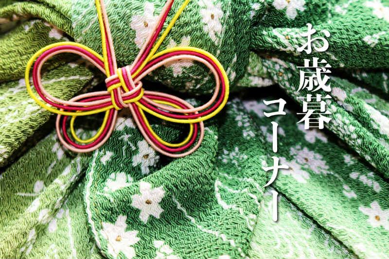 【2017年】長崎市内でお歳暮コーナーがあるお店まとめ