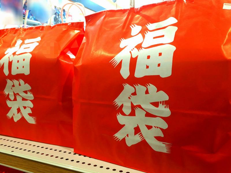 【2018年】長崎市内で買える人気店の福袋情報!(カフェ・スイーツ・飲食店編)
