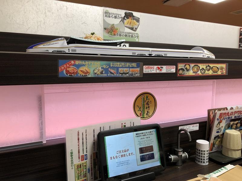回転ずしの「若竹丸 浜町店」が1/26にリニューアルOPEN!フルオーダー制にシステム変更!