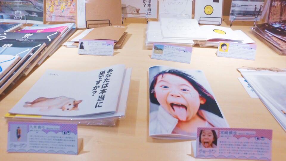 長崎のZINEが集まるイベントがブック船長で初開催 | チョージン -Zine days Nagasaki-