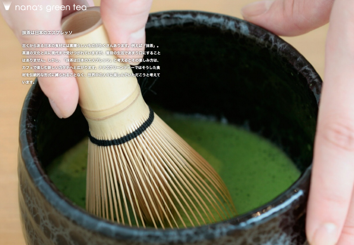 nana's green tea みらい長崎ココウォーク店7月下旬オープン