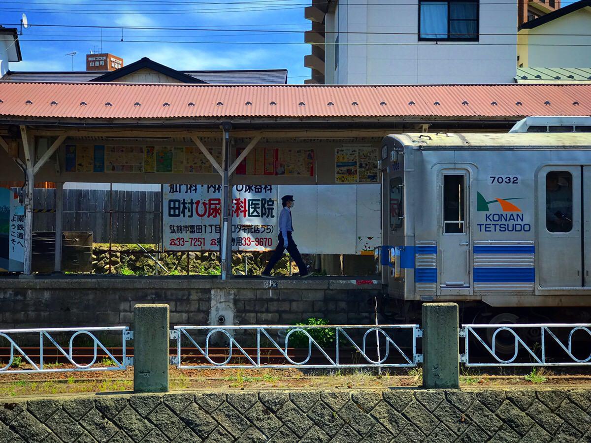 オーセ、長崎に移住する!