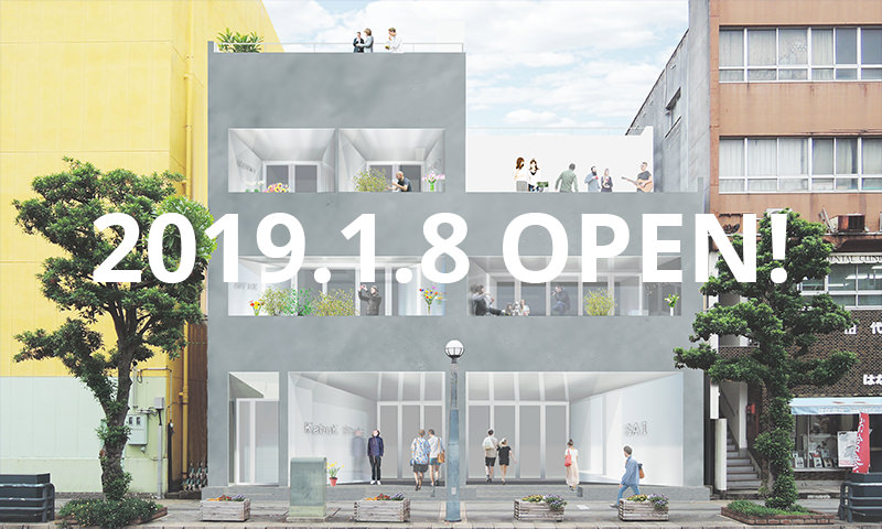 長崎のコワーキングスペースをコミュニティで紹介&解説