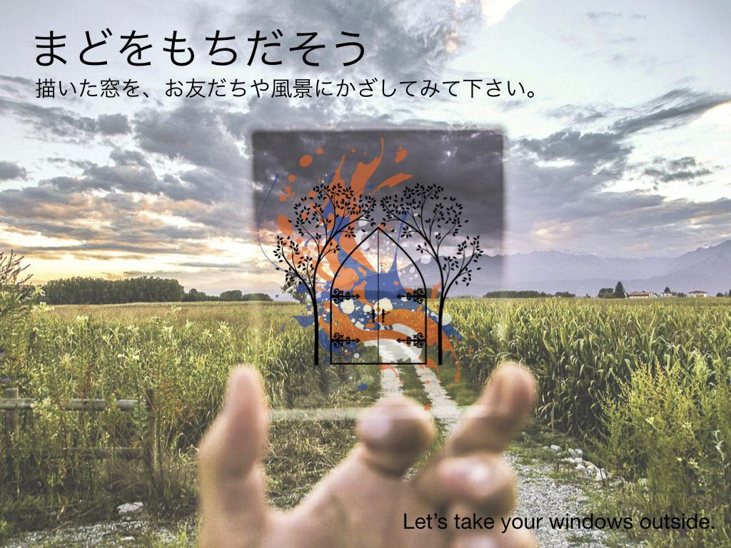 長崎県美術館 長崎大学病院小児病棟と精道小中学校 子ども合同作品展 + おえかきワークショップ