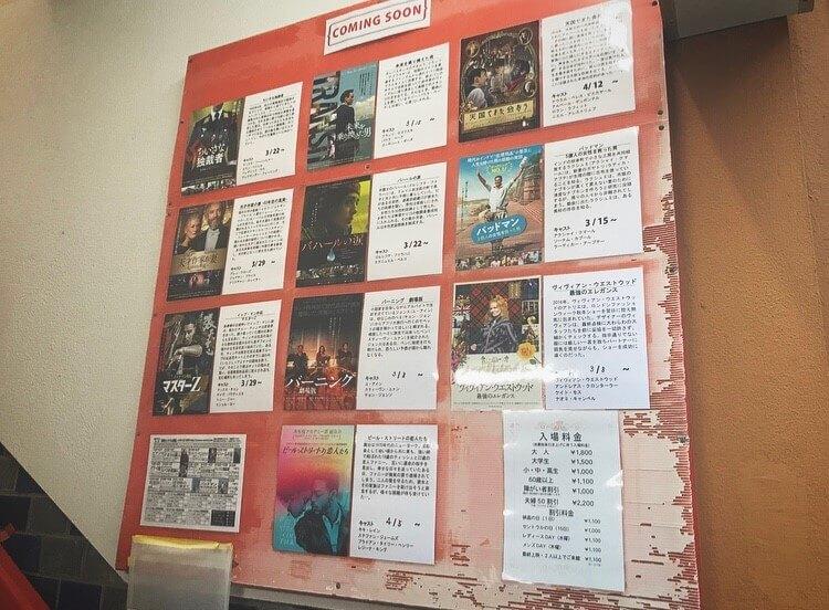 長崎市万屋町にあるセントラル劇場