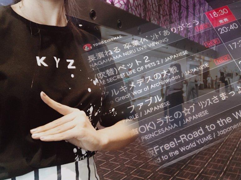 欅坂46長濱ねる卒業イベントでながさーちからありがとうをめいっぱい伝えるレポート
