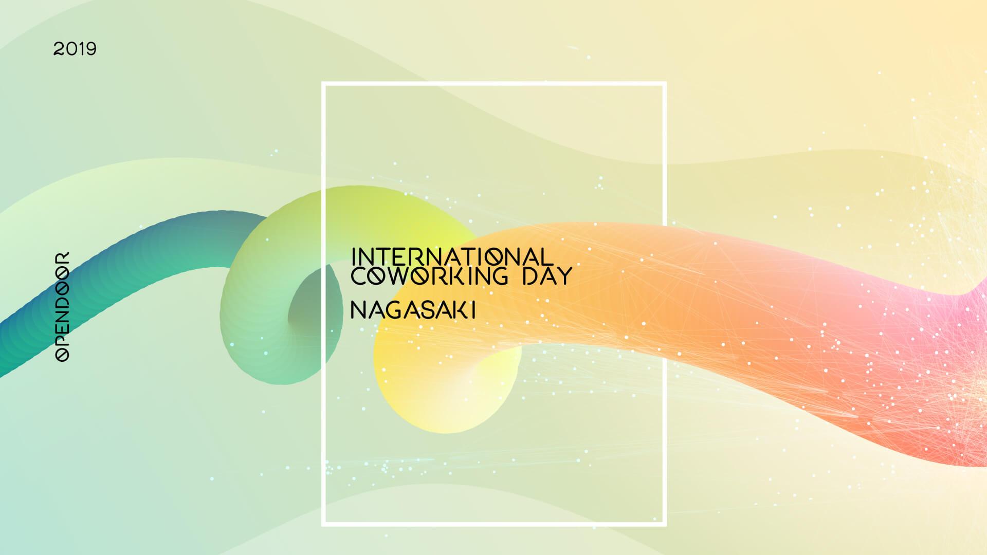 International Coworking Day 2019