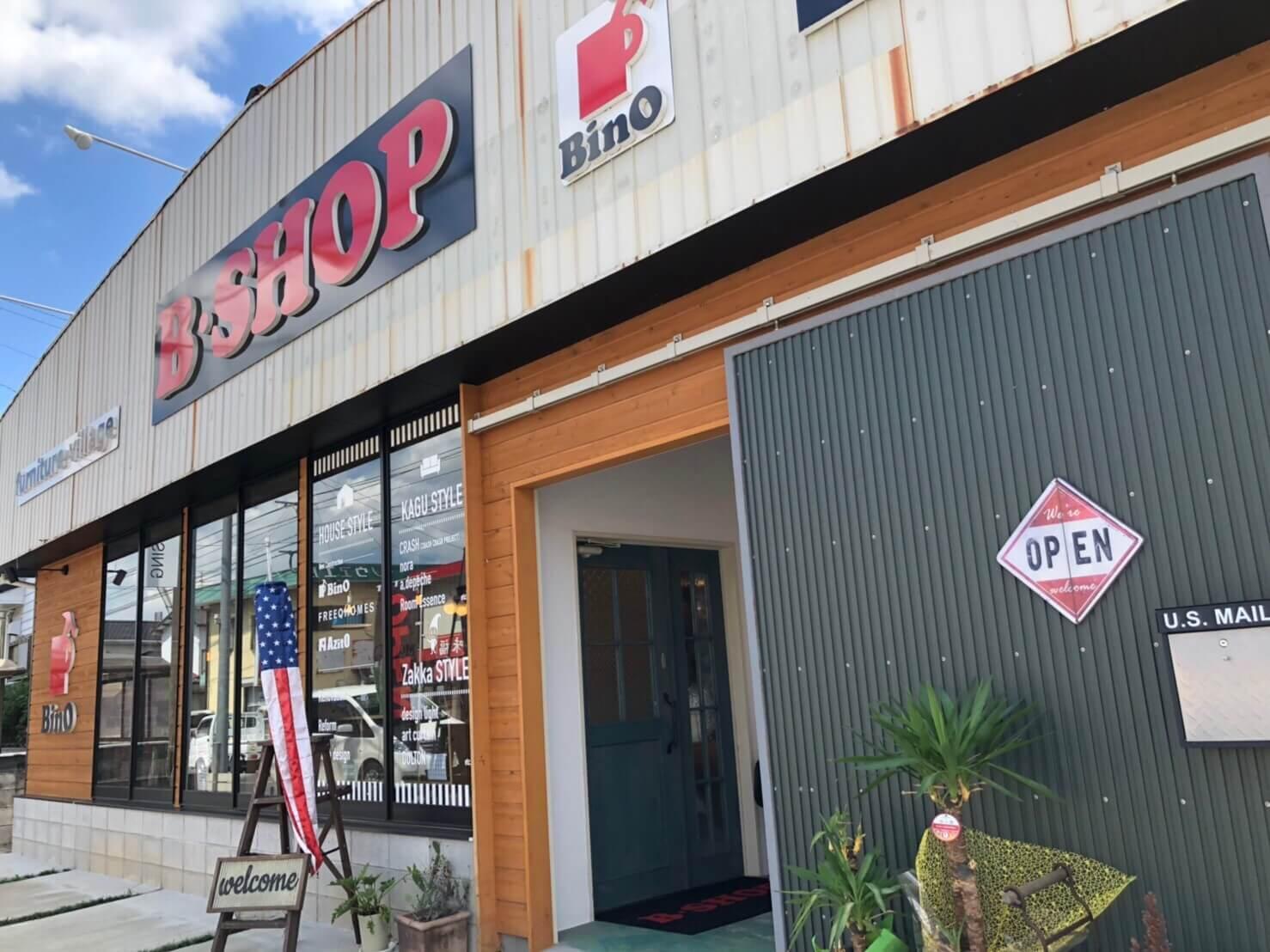 長崎の家具やインテリア雑貨店
