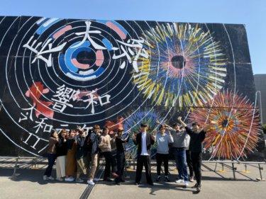 長崎大学学園祭『響和』開催