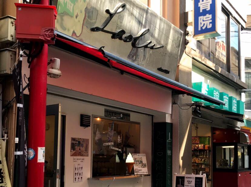 長崎新地中華街食べ歩きグルメ