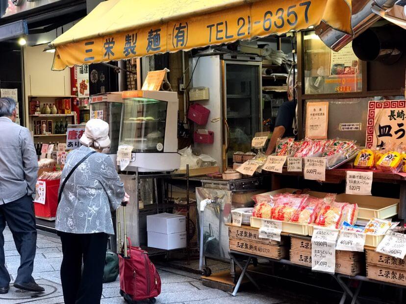 長崎新地中華街食べ歩きグルメ 角煮おこわ|三栄製麺所(さんえいせいめんしょ)