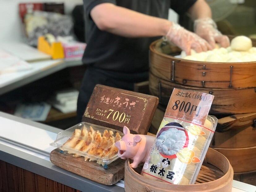 長崎新地中華街食べ歩きグルメ ぶたまん|桃太呂 銅座本店