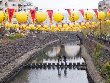 女子旅|全力で縁結びを祈願する7つのスポットを巡るモデルコース|長崎ランタンフェスティバル