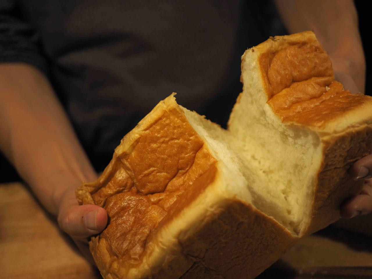 『高級食パン専門店 こ令和すごすぎる件』